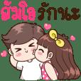 Som O : I Love You