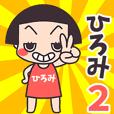 Okappa Hiromi2