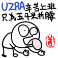 UZRA 's sticker (Bow to reality)
