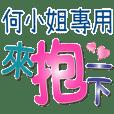 Miss HE_Color font