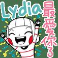 Lydia的專屬貼圖