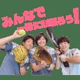 SOFT JAPAN #4