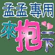 MENG MENG_Color font