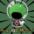 J-Alien