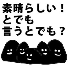 Black Breads Noisy Japanese Line Stickers Line Store
