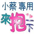 XAO CAI_Color font