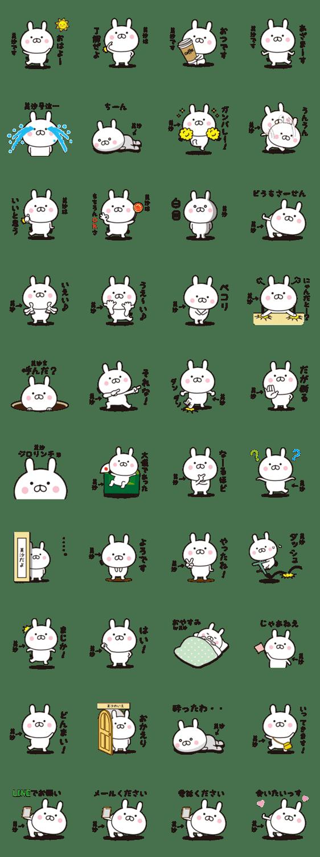 「【美沙専用】☆名前スタンプ」のLINEスタンプ一覧