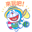 Doraemon's Moving Summer Vacation