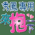 XIU FENG_Color font