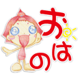 MANMARU's daily life