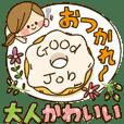 かわいい主婦の1日【大人かわいい編】