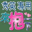 XIU YING_Color font