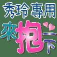 XIU LING_Color font