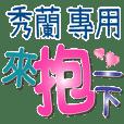 XIU LAN_Color font