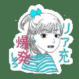 経済学研究科のアイドル俊子ちゃん