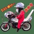 old bike zokushakai