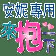 ANNIE_Color font