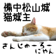 sanju_ro_