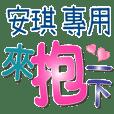 ANGEL_Color font