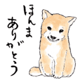 Adorable Puppy. Japanese calligraphy.