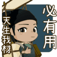 Auspicious village Scholar 001