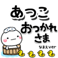 atsuko_dm