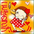 ひま子ちゃん177乙女女子の言葉のランプ