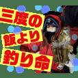 釣りガール♡Rockfish_nanachan3