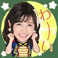 AKB48 選抜総選挙第一党記念スタンプ
