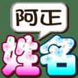 750 A zheng-big name sticker