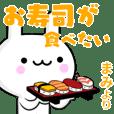 無難に誘える☆まみ☆ウサギ☆お酒☆ご飯