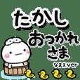 takashi_dm