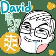 David's name sticker