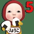 【#5】レッドタオルの【りょうこ】が動く!!