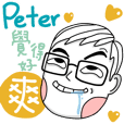 Peter's name sticker