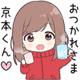 Send to Kyomotokun - jersey chan