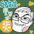 Mr. Chiu's sticker