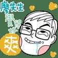 Mr. Liao's sticker