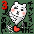 Changmin Love3