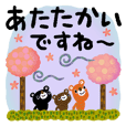 BURAKUMA-Spring conversation(adult)1
