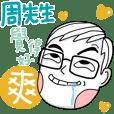 Mr. Chou's sticker