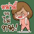Mommy na (Nami version)