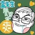Mr. Kao's sticker