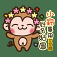 Twopebaby flower monkey 768