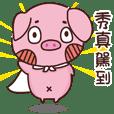 Coco Pig -Name stickers -HSIU JHEN 2