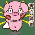 Coco Pig -Name stickers -HSIU JHEN 3