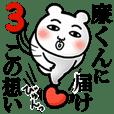 Renkun Love3