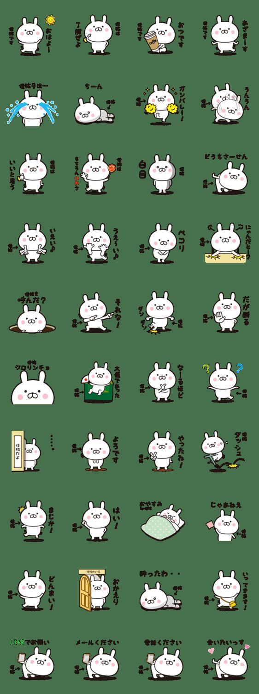 「【佳祐専用】☆名前スタンプ」のLINEスタンプ一覧