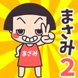 Okappa Masami2