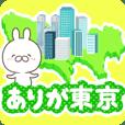 毎日つかえる デカ文字ダジャレ2(うさ坊)